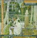 Composer: Ta Line - 【送料無料】 Taneyev タネーエフ / String Quintet Op.14, 16, Piano Quintet: Taneyev Q Fidler(P) Etc 輸入盤 【CD】