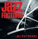 [初回限定盤 ] Jazz Factory / All The Things 【CD】
