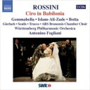 ロッシーニ / 歌劇「バビロニアのチロ」(フォグ゛リアーニによる新版)(2枚組) ボッダ / ヴユルテ...