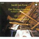 ファン・エイク(c.1590-1657) / 笛の楽園 ボスグラーフ(リコーダー)(3CD) 輸入盤 【CD】