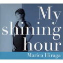 艺人名: M - 【送料無料】 平賀マリカ ヒラガマリカ / My Shining Hour 【CD】