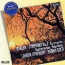 マーラー / 交響曲第2番『復活』 ショルティ&ロンドン交響楽団 輸入盤 【CD】