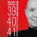 作曲家名: Ma行 - 【送料無料】 Mozart モーツァルト / 交響曲第39, 40, 41番 井上道義&オーケストラ・アンサンブル金沢(2CD) 【CD】