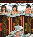 Chocolove (AKB48) チョコラブ / 明日は明日の君が生まれる (C) 【CD Maxi】