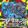 万川集海: 序篇 【CD】