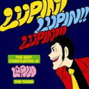 "б┌┴ў╬┴╠╡╬┴б█ ┬ч╠ю═║╞є / THE BEST COMPILATION of LUPIN THE THIRD б╚LUPIN! LUPIN!! LUPIN!!!"" б┌CDб█"