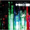 【送料無料】 Naht / In The Beta City 【CD】