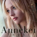 Artist Name: A - Annekei (Jz) アンナケイ / Tsuki 【CD】