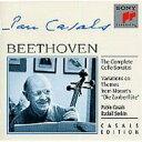 【送料無料】 Beethoven ベートーヴェン / Comp.cello Sonatas, Variations: Casals(Vc) Serkin(P) 【CD】