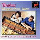 作曲家名: Ha行 - 【送料無料】 Brahms ブラームス / Hungarian Dances, Waltzes: Tal & Groethuysen 【CD】