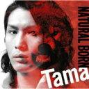 【送料無料】[初回限定盤]Tamaタマ/NaturalBorn【CD】