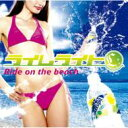 Artist Name: Ra Line - 【送料無料】 ライムライト / Ride on the beach 【CD】