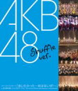 【送料無料】Bungee Price Blu-ray 邦楽AKB48 エーケービー / 会いたかった 柱はないぜ!?: In 日本青年館- シャッフルバージョン 【BLU-RAY DISC】