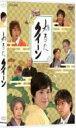 かるたクイーン 【DVD】