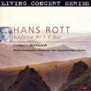 作曲家名: Ra行 - 【送料無料】 Rott ロット / 交響曲第1番 リュックヴァルト&マインツ国立歌劇場フィル 輸入盤 【CD】