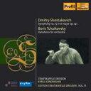 【送料無料】 Shostakovich ショスタコービチ / 交響曲第15番、他 コンドラシン&シュターツカペレ・ドレスデン 輸入盤 【CD】