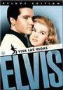 Elvis Presley エルビスプレスリー / ラスベガス万才 - メモリアル 【DVD】