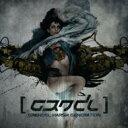 艺人名: G - Grendel / Harsh Generation 輸入盤 【CD】