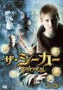 シーカー 光の六つのしるし 【DVD】