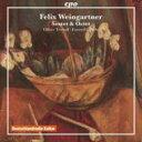 ワインガルトナー、フェリックス(1863-1942) / 六重奏曲、八重奏曲 アンサンブル・アフト、トリーントル(p) 輸入盤 【CD】