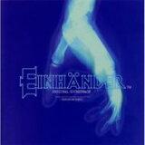 EINHANDER Original Soundtrack 【CD】