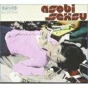 Artist Name: A - 【送料無料】 Asobi Seksu アソビセクス / Asobi Seksu 輸入盤 【CD】