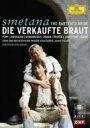 Smetana スメタナ / 歌劇『売られた花嫁』全曲 シェンク演出、フィッシャー&ウィーン国立歌劇場、ポップ、イェルザレム 【DVD】