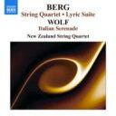 Berg ベルク / 弦楽四重奏曲、抒情組曲、他 ニュージーランド弦楽四重奏団  輸入盤 【CD】