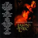 Jason's Lyricジェイソンズ リリック 輸入盤 【CD】