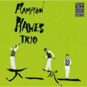 Artist Name: H - Hampton Hawes ハンプトンホーズ / Trio: Vol.1 【CD】
