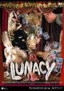 ルナシー 【DVD】