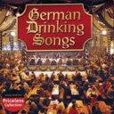 German Drinking Songs 輸入盤 【CD】