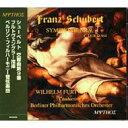 Composer: Sa Line - 【送料無料】 Schubert シューベルト / 交響曲第9番 フルトヴェングラー&ベルリン・フィル(1942) 輸入盤 【CD】