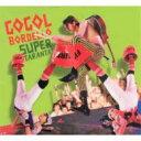 艺人名: G - Gogol Bordello ゴーゴルボデーロ / Super Taranta! 【CD】