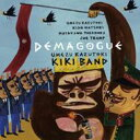 梅津和時kiki Band / Demagogue 【CD】