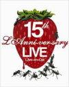 【送料無料】 L'Arc~en~Ciel ラルクアンシエル / 15th L'anniversary Live 【DVD】