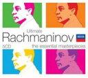 【送料無料】 Rachmaninov ラフマニノフ / 『アルティメット・ラフマニノフ』 コチシュ(ピアノ)ワールト&サンフランシスコ響、デュトワ&フィラデルフィア管、他(5CD) 輸入盤 【CD】