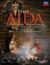 Rakuten - Verdi ベルディ / 歌劇『アイーダ』全曲 ゼッフィレッリ演出、シャイー&スカラ座、ウルマーナ、アラーニャ 【DVD】