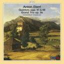作曲家名: A行 - エーベルル、アントン(1765-1807) / 大五重奏曲、大三重奏曲、他 ドゥイス(ピアノ)コンソルティウム・クラシクム 輸入盤 【CD】