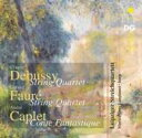 Composer: Ta Line - Debussy ドビュッシー / フランス近代の弦楽四重奏曲集 ライプツィヒ弦楽四重奏団 輸入盤 【CD】