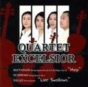 Quartet Excelsior クァルテット・エクセルシオ Beethoven: String