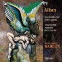 Composer: A Line - 【送料無料】 Alkan アルカン / 独奏ピアノのための協奏曲 アムラン(ピアノ) 輸入盤 【CD】