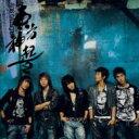 東方神起 トウホウシンキ / 第2集: Rising Sun 【CD】