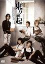 【送料無料】 東方神起 トウホウシンキ / All About東方神起: Season 2 【DVD】