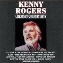 艺人名: K - Kenny Rogers ケニーロジャーズ / Greatest Country Hits 輸入盤 【CD】