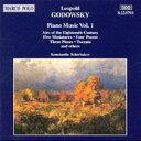 作曲家名: Ka行 - Godowsky ゴドフスキー / ピアノ作品集Vol.1 シチェルバコフ 輸入盤 【CD】
