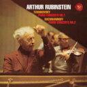 Tchaikovsky チャイコフスキー / チャイコフスキー:ピアノ協奏曲第1番、ラフマニノフ:ピアノ協奏曲第2番 ルービンシュタイン 【CD】
