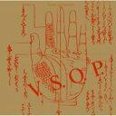 【送料無料】 Vsop Quintet ブーオーエスピークインテット / Five Stars 【SACD】