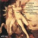 作曲家名: Ha行 - 【送料無料】 Bruckner ブルックナー / 交響曲第4番『ロマンティック』 クナッパーツブッシュ&ウィーン・フィル 輸入盤 【CD】