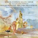 【送料無料】 Mahler マーラー / 交響曲第2番『復活』 バーンスタイン&ニューヨーク・フィル(2SACD) 【SACD】